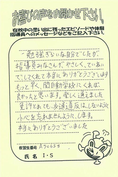 https://www.seki-ds.co.jp/news/20191103150725-0002.jpg