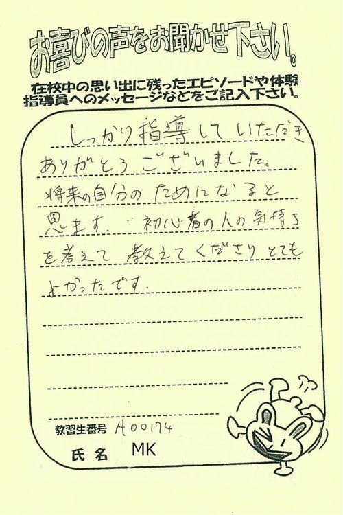 https://www.seki-ds.co.jp/news/20200427124206-0003.jpg