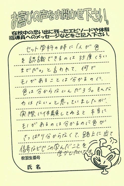 https://www.seki-ds.co.jp/news/20200427124206-0005.jpg