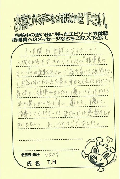 https://www.seki-ds.co.jp/news/20200801132603-0004.jpg