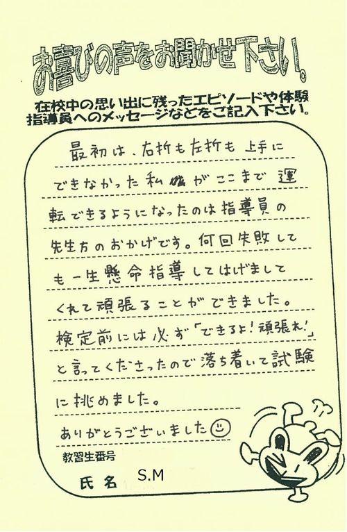 https://www.seki-ds.co.jp/news/20201210183806.jpeg