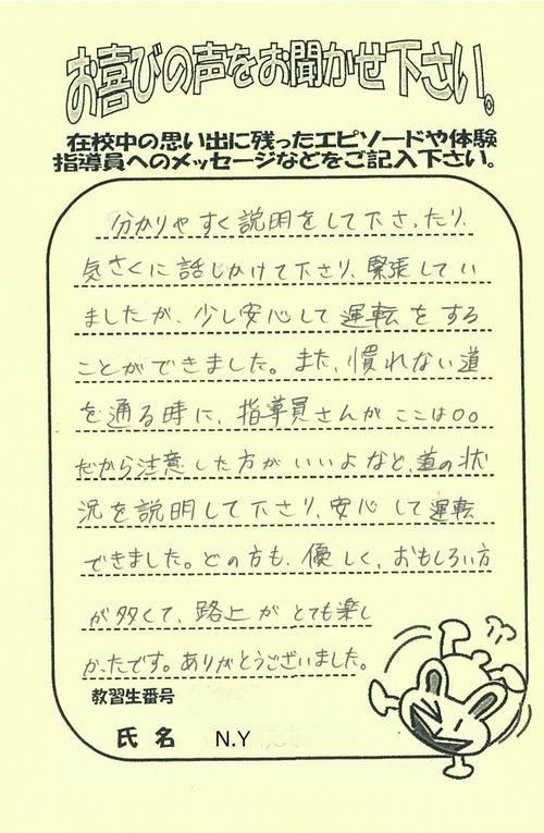 https://www.seki-ds.co.jp/news/20210518092856%20%284%29.jpeg