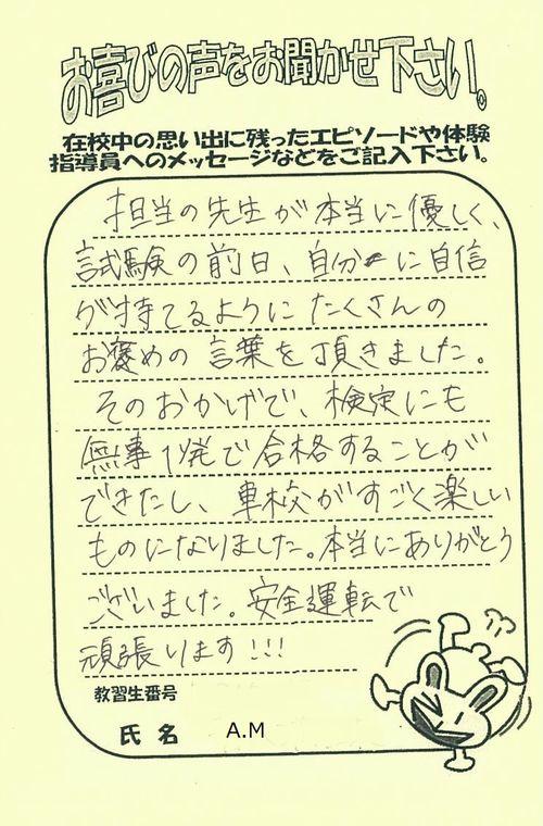 https://www.seki-ds.co.jp/news/20210518092856.jpeg