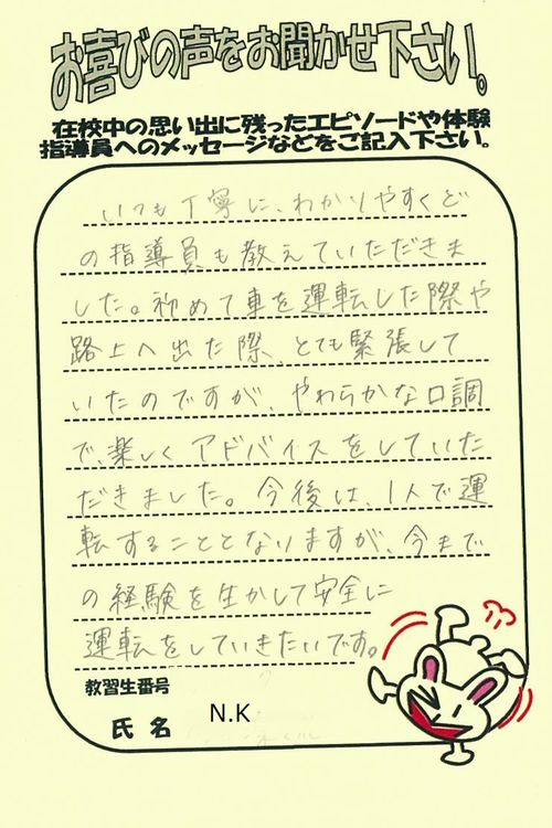 https://www.seki-ds.co.jp/news/20210706111041%20%281%29.jpeg