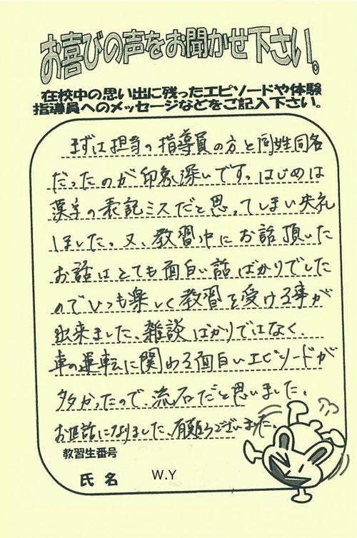 https://www.seki-ds.co.jp/news/20210904094019%20%284%29.jpeg