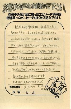 0219卒B10055木澤.jpg