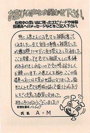 〇1104A10627AH.jpg