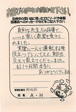 〇1110B10646AH.jpg