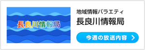 index_bangumi_01.png