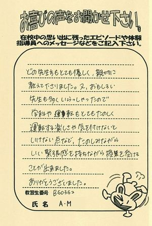 3関市0704AM.jpg