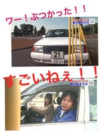 IMG_3591.JPGのサムネール画像