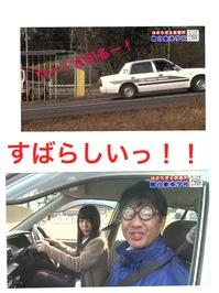 IMG_3594.JPGのサムネール画像